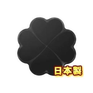 よこやま 汚れ防止マット ブラック SB-1(商品のお届けは1枚となります)|tsubame
