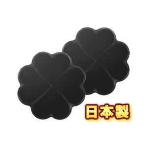 よこやま IHクッキングヒーター 汚れ防止シリコンマット ブラック 2枚入 SB-2|tsubame
