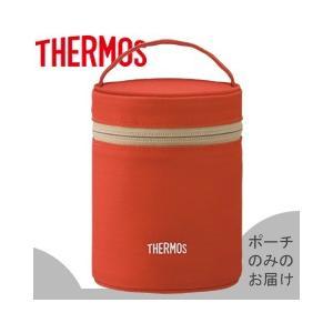 サーモス THERMOS フードコンテナーカバー REB-002 レッド フードコンテナー専用ポーチ・カバー|tsubame