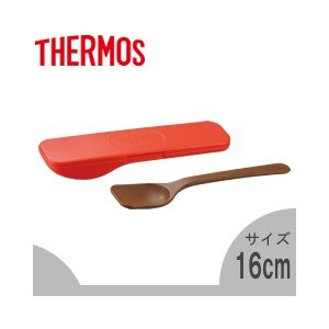 サーモス THERMOS フードコンテナースプーン APC-160 レッド|tsubame