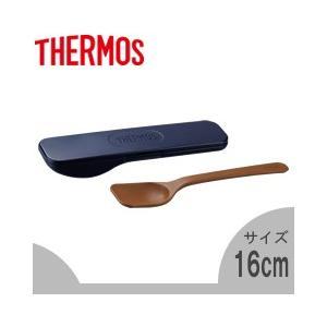 サーモス THERMOS フードコンテナースプーン APC-160 ネイビー|tsubame