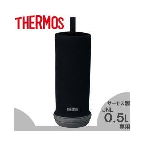 サーモス THERMOS 水筒カバー APD-500 ブラック サーモス製JNL0.5Lサイズ専用|tsubame