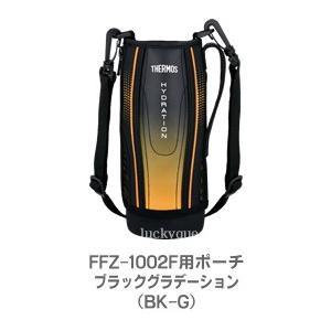 【適応品番】 FFZ-1002F ブラックグラデーション(BK-G)  【部品内容】 ハンディポーチ...