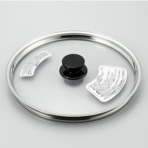 サーモス シャトルシェフ KBA調理鍋フタ ステンレスブラック|tsubame