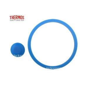 サーモス THERMOS 水筒 パッキン FPBパッキンセット|tsubame