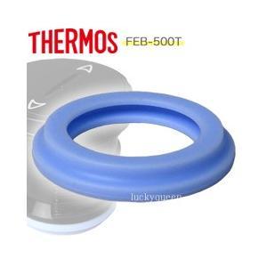 サーモス THERMOS 水筒 パッキン FEBパッキン チタングレー|tsubame