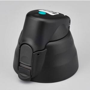 サーモス ナイキ ハイドレーションボトル FFC-1000FN FFC-1500FNキャップユニット|tsubame