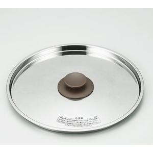 サーモス シャトルシェフ KBE調理鍋フタ プラム|tsubame