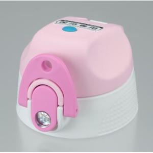 サーモス 水筒 部品 FFRキャップユニット ピンク tsubame