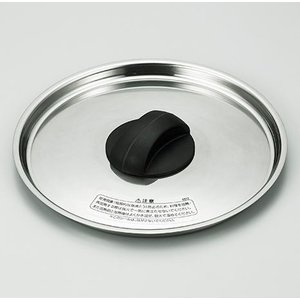 サーモス シャトルシェフ KBF-1600調理鍋フタ|tsubame