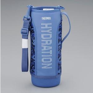 サーモス THERMOS 水筒 カバー FFZ-1500Fハンディポーチ アッシュブルー|tsubame