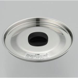 サーモス シャトルシェフ RPE-3000調理鍋フタ|tsubame