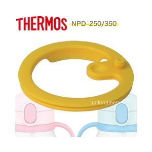 サーモス  水筒 ベビーストローマグ NPDパッキン|tsubame