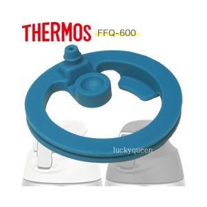 サーモス 水筒 ストローボトル FFQ-600パッキン|tsubame