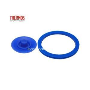サーモス水筒用部品 真空断熱スポーツボトル FDQパッキンセット(S)