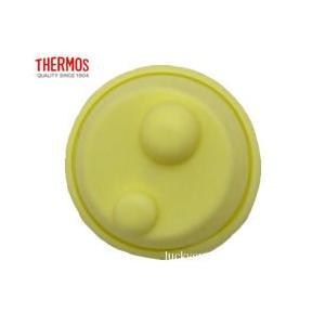サーモス THERMOS 水筒 パッキン FBTフタパッキン|tsubame