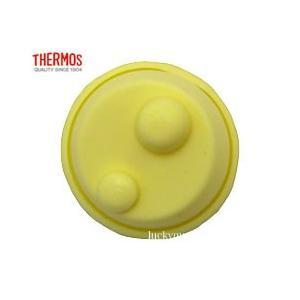 サーモス THERMOS 水筒 パッキン FDHフタパッキン|tsubame
