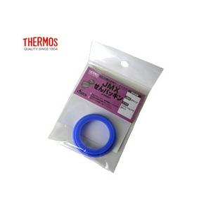 サーモス THERMOS 水筒 パッキン JMXせんパッキン|tsubame