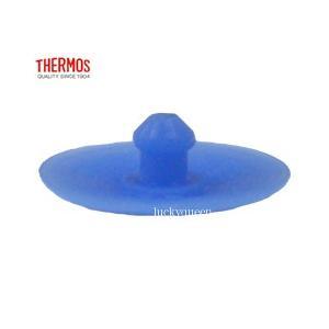 サーモス THERMOS ランチジャー 部品 JLNスープ容器フタベン|tsubame