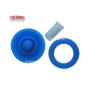 サーモス THERMOS 水筒 パッキン RCT-PCパッキンセット|tsubame