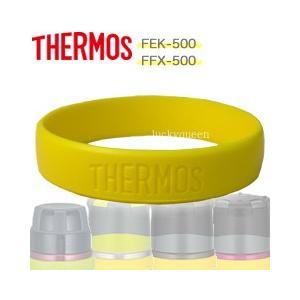 サーモス 山専ボトル 部品 FEK-500ボディリング ブラック|tsubame