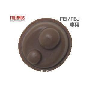 サーモス THERMOS 水筒 パッキン FEIフタパッキン|tsubame