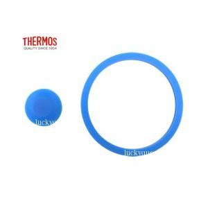 サーモス THERMOS 水筒 パッキン FEMパッキンセット|tsubame