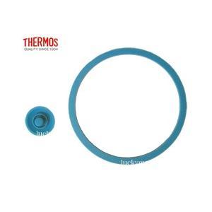 サーモス THERMOS 水筒 パッキン FPCパッキンセット|tsubame