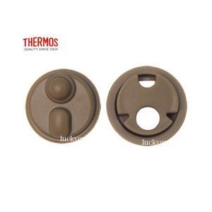 サーモス THERMOS 水筒 パッキン JMY-351 JMY-501パッキンセット|tsubame