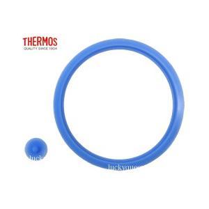 サーモス THERMOS ランチジャー 部品 JBCパッキンセット
