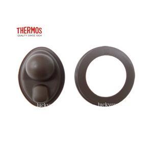 サーモス THERMOS 水筒 パッキン JNGパッキンセット|tsubame