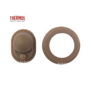 サーモス THERMOS 水筒 パッキン JNIパッキンセット|tsubame