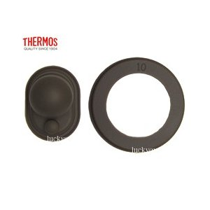 サーモス THERMOS 水筒 パッキン FFR中せんパッキンセット|tsubame
