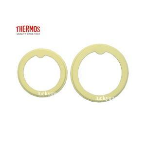サーモス THERMOS 保冷離乳食 部品 JBLせんユニットパッキンセット|tsubame