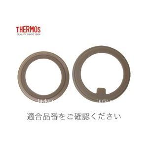 サーモス THERMOS 水筒 パッキン JNO-250 JNO-350パッキンセット|tsubame