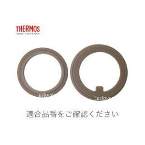 サーモス THERMOS 水筒 パッキン JNO-500パッキンセット|tsubame