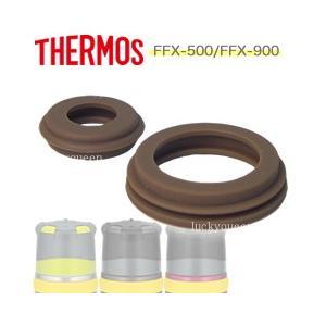 【適応品番】 FFX-500 バーガンディー(BGD) FFX-500 ブラック(BK) FFX-5...