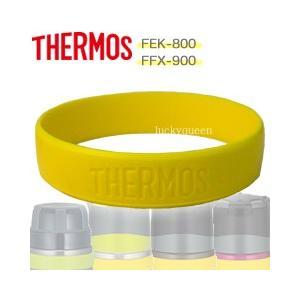 サーモス 山専ボトル 部品 FEK-800ボディリング ブラック|tsubame