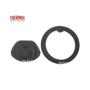 サーモス THERMOS 水筒 パッキン JNMパッキンセット|tsubame