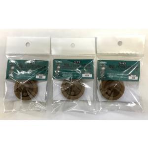 サーモス THERMOS 水筒 パッキン JNLパッキンセット 3個セット|tsubame