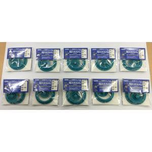 サーモス THERMOS 水筒 パッキン FEOパッキンセットL 10個セット|tsubame