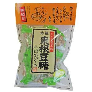 元祖 東根豆糖(青大豆)(無添加豆菓子)