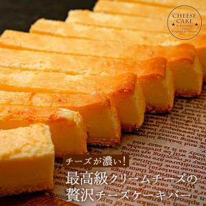 ■商品名:訳ありチーズケーキバー ■原材料:商品ページ下部に記載 ■内容量:各500g ■賞味期限:...