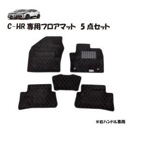 SY-C1M C-HR専用 マット NGX10/ZYX10/ZYX11 フロント・リアセット FF専...