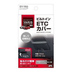 SY-YA5 ヤリス・ヤリスクロス 専用 ビルトイン ETC カバー 隠して盗難防止 TOYOTA YARIS / CROSS  / GR  専用設計 YACの画像