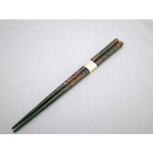 箸 中 唐塗緑上 tsugaru-ishioka