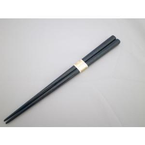 箸 中 ななこ塗紺上|tsugaru-ishioka
