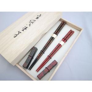 夫婦箸・箸置きセット 唐塗呂上・赤上(桐箱入)|tsugaru-ishioka