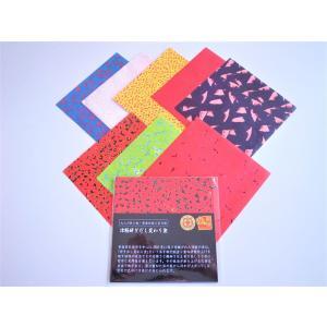 大人の折り紙 青森伝統工芸文様 津軽研ぎ出し変わり塗(カラー)8枚入|tsugaru-ishioka