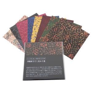 大人の折り紙 青森伝統工芸模様「研ぎ出し変わり塗」|tsugaru-ishioka|02